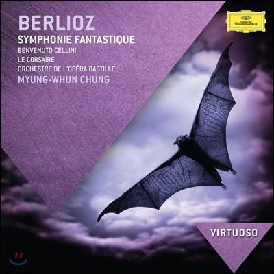 정명훈 - 베를리오즈 : 환상 교향곡 (Berlioz: Symphonie Fantastique)