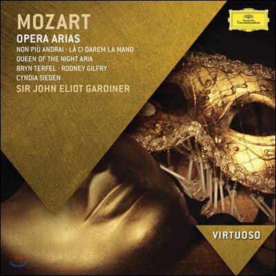 John Eliot Gardiner 모차르트: 오페라 아리아집 (Mozart: Opera Arias)