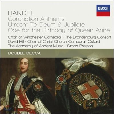Simon Preston / David Hill 헨델: 대관식 찬가 - 데이비드 힐, 사이몬 프레스톤 (Handel: Coronation Anthems, Ode For The Birthday Of Queen Anne)
