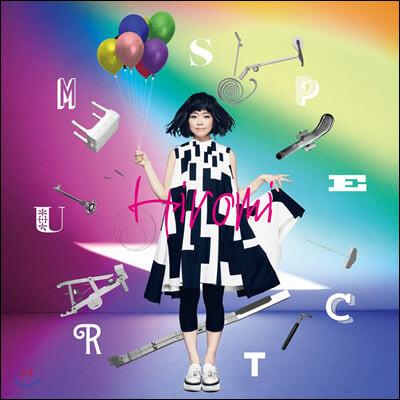 Hiromi (히로미) - Spectrum