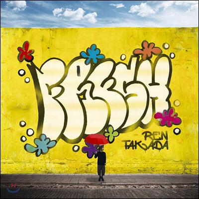 Ren Takada (렌 타카다) - Fresh [LP]