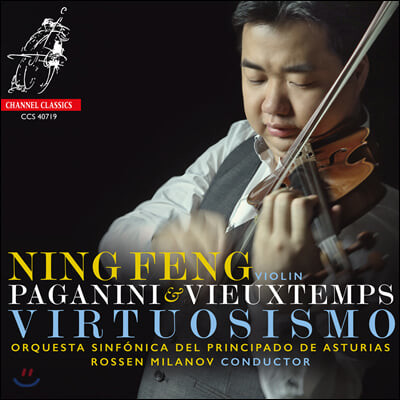 Ning Feng 파가니니 / 비외탕: 바이올린 협주곡 - 닝펑 (Paganini / Vieuxtemps: Violin Concerto)