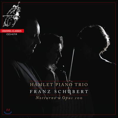 Hamlet Piano Trio 슈베르트: 피아노 트리오 2번, 노투르노 - 햄릿 피아노 트리오 (Schubert: Piano Trio D929, Notturno)