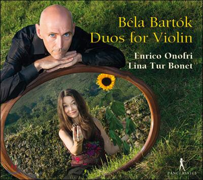Enrico Onofri / Lina Tur Bonet 바르톡: 바이올린 이중주 / 비발디: 두 대의 바이올린을 위한 소나타 (Bartok: Duos For Violin / Vivaldi: Violin Sonata)