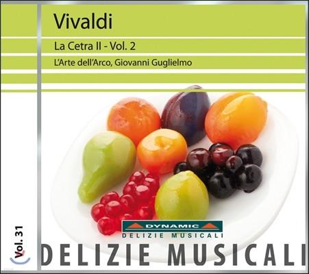 L'Arte dell'Arco 비발디: 바이올린 협주곡 `라 체트라` 2집 (Vivaldi: La Cetra II Volume 2)