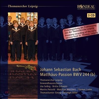 Thomanerchor Leipzig 바흐: 마태수난곡 - 성 토마스 합창단 (Bach: Matthaus-Passion BWV244)