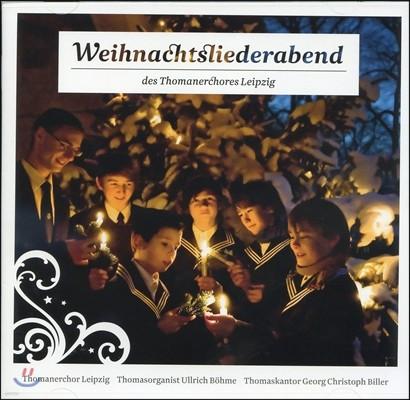 크리스마스 앨범 - 라이프치히 성 토마스 합창단 (Weihnachtsliederabend in der Thomaskirche zu Leipzig)