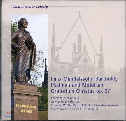 St Thomas Choir Leipzig 멘델스존: 오라토리오 `그리스도` - 성 토마스 교회 소년 합창단 (Mendelssohn: Psalmen und Motetten - Oratorium Christus Op.97)