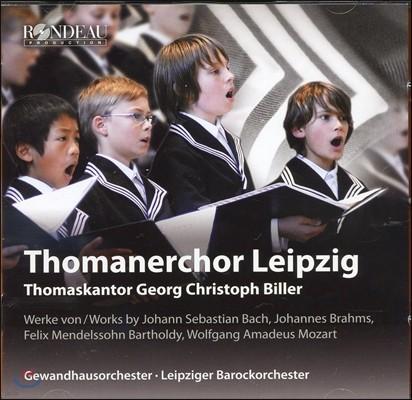 성 토마스 합창단 800주년 기념 합창곡집 (Thomanerchor Leipzig)