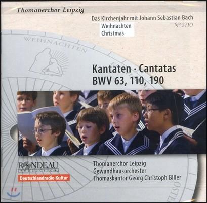 Thomanerchor Leipzig 바흐: 칸타타 63, 110, 190번 - 성 토마스 합창단 (Bach: Cantatas BWV63, 110, 190)