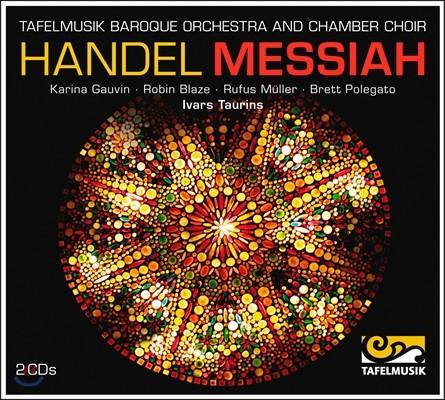 Tafelmusik 헨델: 메시아 - 타펠무지크 (Handel: Messiah)