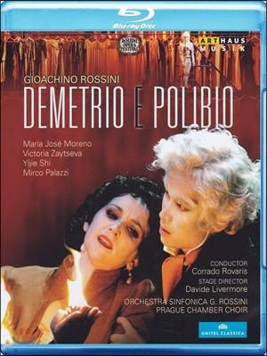 Maria Jose Moreno / Corrado Rovaris 로시니: 데메트리오와 폴리비오 (Rossini: Demetrio e Polibio)