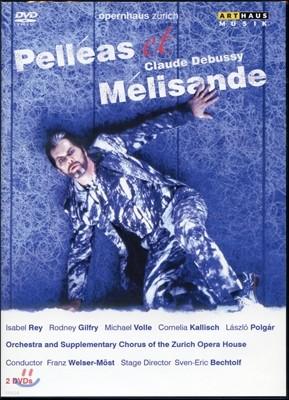 Franz Welser-Most 드뷔시: 펠리아스와 멜리장드 (Debussy: Pelleas Et Melisande)