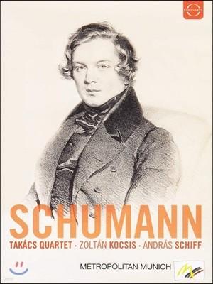 Andras Schiff / Takacs Quartet 슈만: 피아노 독주곡과 실내악 작품 명연주 모음집