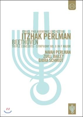 이스라엘 필하모닉 창립 75주년 기념음반 Vol.2