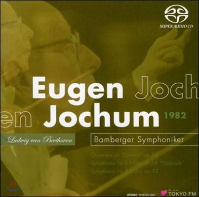 Eugen Jochum 오이겐 요훔 - 베토벤: 에그몬트 서곡, 교향곡 6 & 7번 (Beethoven: Symphonies Nos. 6 & 7)