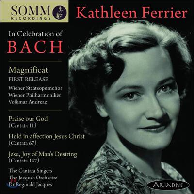 캐슬린 페리어가 부르는 바흐의 마니피카트와 칸타타 (Kathleen Ferrier - In Celebration of Bach)