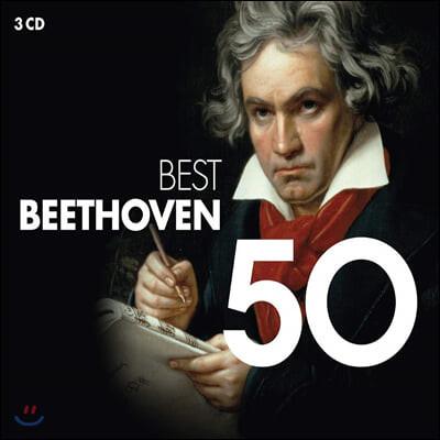베토벤 베스트 50 (50 Best Beethoven)