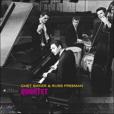 Chet Baker & Russ Freeman (쳇 베이커 & 러스 프리맨) - Quartet [LP]