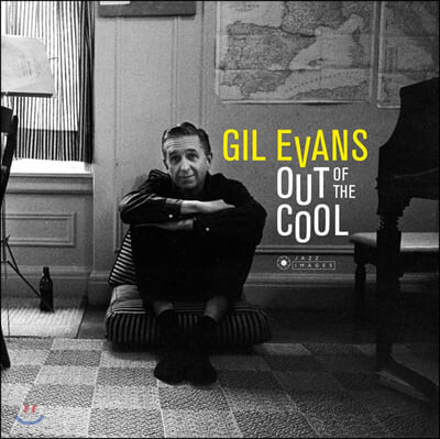 Gil Evans (길 에반스) - Out of the Cool [LP]
