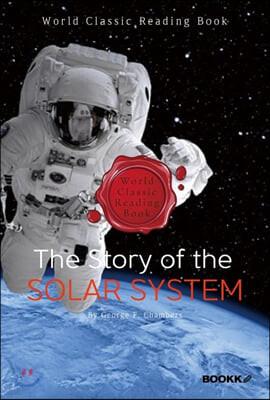 태양계 이야기 : The Story of the Solar System ㅣ영어원서ㅣ