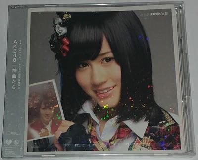 [수입/미개봉] AKB48/神曲たち (극장반2CD)