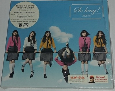 [수입/중고] AKB48/SO LONG! (TYPE-B/CD+DVD)