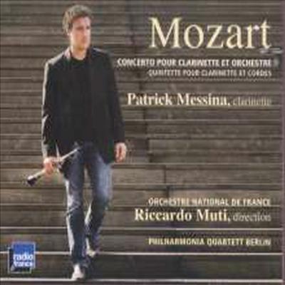 모차르트: 클라리넷 협주곡, 클라리넷 오중주 (Mozart: Clarinet Concerto, Clarinet Quintet) - Patrick Messina