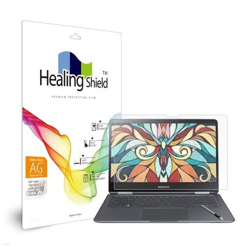 삼성 노트북9 펜 NT940X5M/NP940X5M 블루라이트차단 종이질감 지문방지 액정보호필름