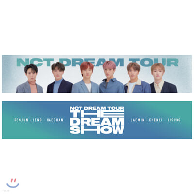 NCT DREAM THE DREAM SHOW 슬로건