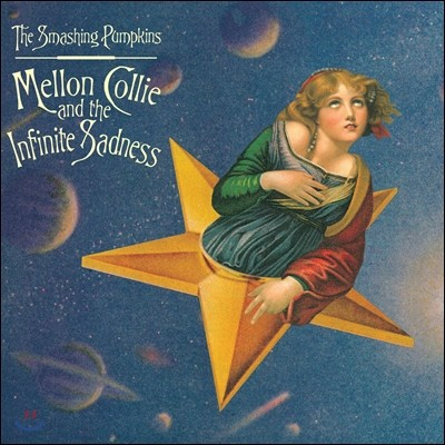 Smashing Pumpkins - Mellon Collie And The Infinite Sadness (2012 Remaster)