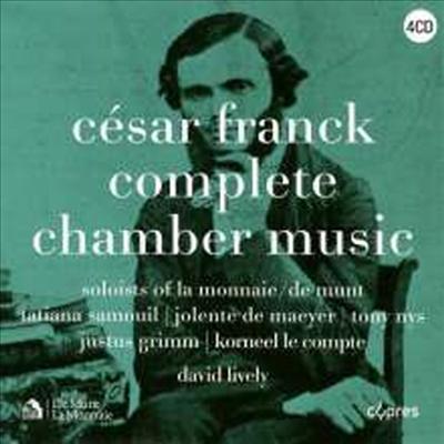 프랑크: 실내악 작품 전곡집 (Franck: Complete Chamber Music) (4CD Boxset) - Tatiana Samouil