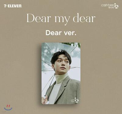 첸(CHEN) - 캐시비 교통카드 [Dear ver.]