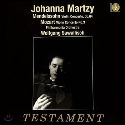 Johanna Martzy 모차르트 / 멘델스존: 바이올린 협주곡 - 요한나 마르치 [LP]