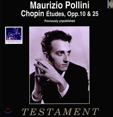 Maurizio Pollini 쇼팽: 연습곡 - 마우리치오 폴리니 (Chopin: Etudes, Opp.10 & 25) [LP]