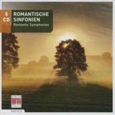 명장이 지휘하는 필청 낭만파 교향곡 10선집 (Famous Romantic Symphonies) (5CD Boxset) - Herbert Blomstedt