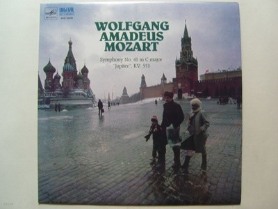 LP(엘피 레코드) 모짜르트: 교향곡 41번 주피터 - 드미트리 키타옌코 / 모스크바 필