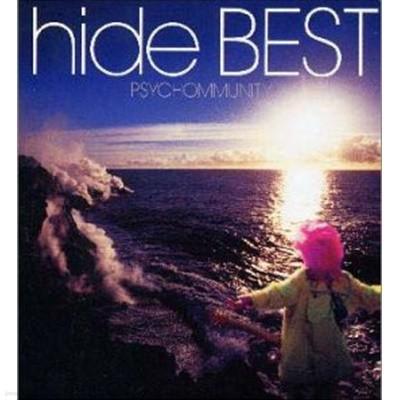 HIDE - Best ∼Psychommunity∼ [초회한정반][일본반][배송비무료]