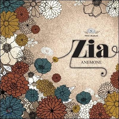 지아 (Zia) - 미니앨범 : Anemone