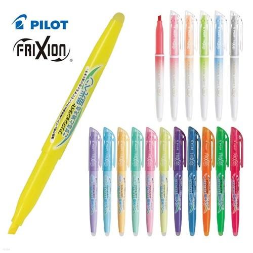 [알앤비]PILOT frixion 지워지는 형광펜 Light/프릭션 라이트/frixion light