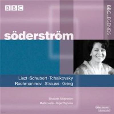 엘리자베스 죄더스트룀 리사이틀 (Elisabeth Soderstrom Recital) - Elisabeth Soderstrom