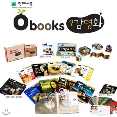 O BOOKS 오북스 오감명화 박스세트 (본책10권+명화카드+놀이책+지도서포함)