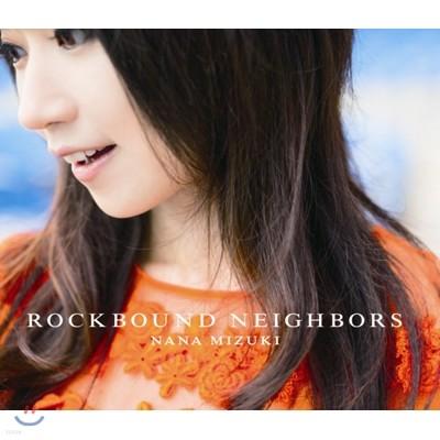 Nana Mizuki - Rockbound Neighbors