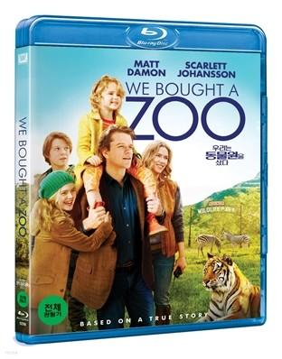 우리는 동물원을 샀다 : (1disc) 블루레이