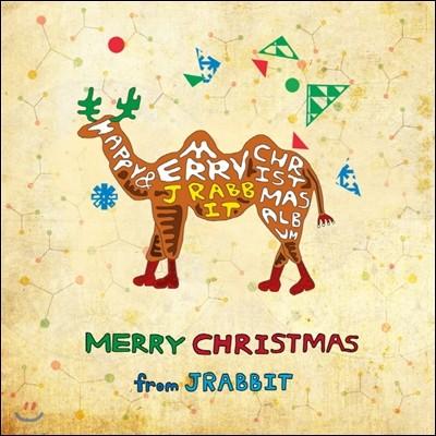 제이 레빗 (J Rabbit) - Merry Christmas from J Rabbit