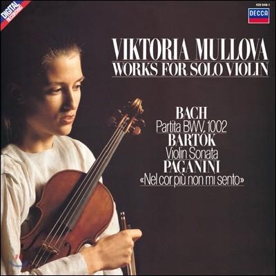 Viktoria Mullova 빅토리아 뮬로바 바이올린 독주곡 모음집 (Works for Solo Violin) [LP]