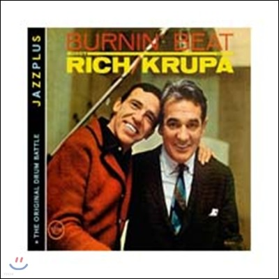 Gene Krupa / Buddy Rich - Burnin' Beat + The Original Drum Battle! (JAZZPLUS Series)