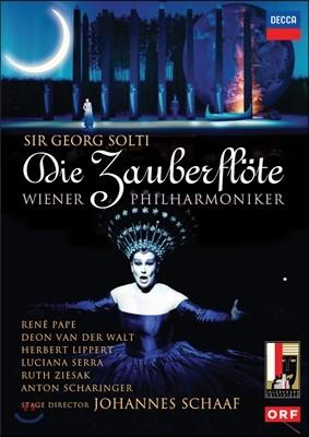 Sir Georg Solti 모차르트 : 마술피리 - 게오르그 솔티 (Mozart : Die Zauberflote) [2DVD]