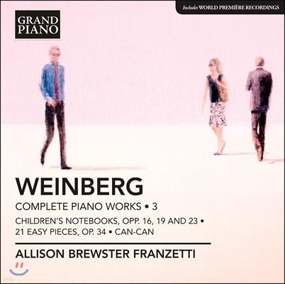Allison Brewster Franzetti 바인베르크: 피아노 3집 - 어린이의 노트 (Mieczyslaw Weinberg: Complete Piano Works Volume 3)