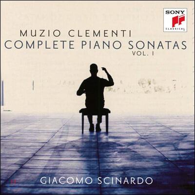 Giacomo Scinardo 클레멘티: 피아노 소나타 전곡 1집 - 지아코모 치나르도 (Clementi: Piano Sonatas, Vol. 1)